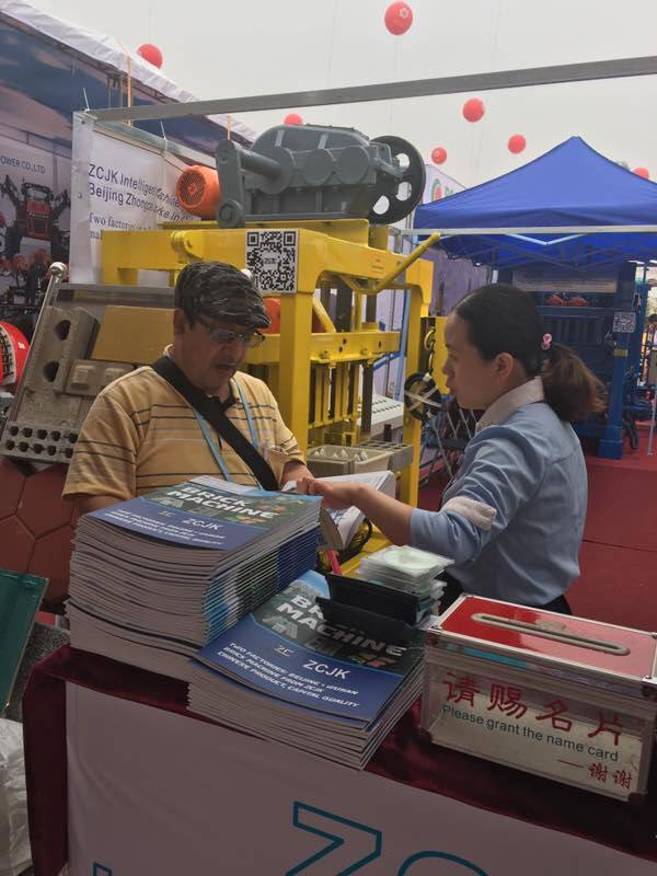 2nd day of Canton Fair - ZCJK Block machine (9).jpg