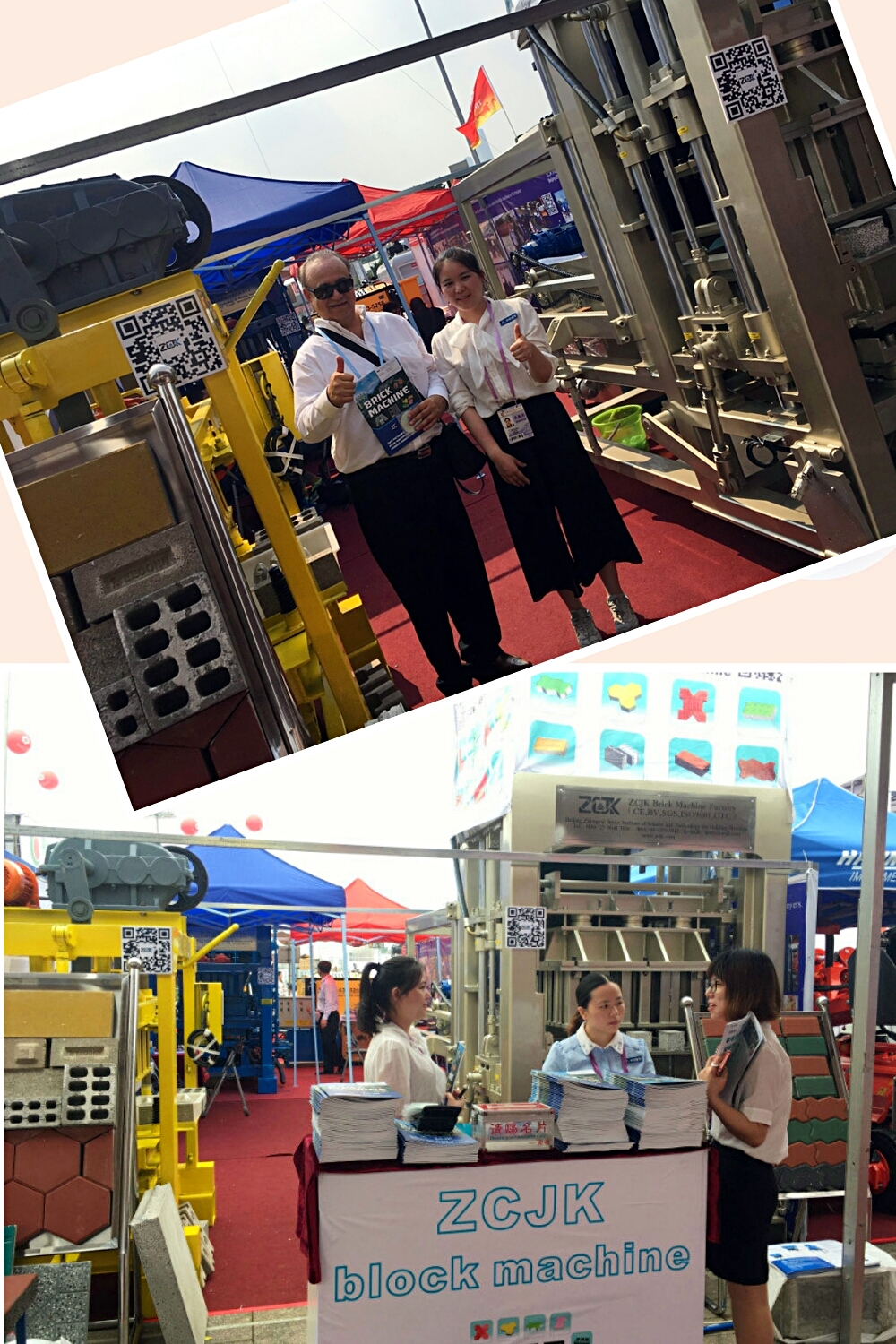 ZCJK At The 122th Canton Fair