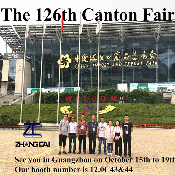The 126th Canton Fair on October 15,2019