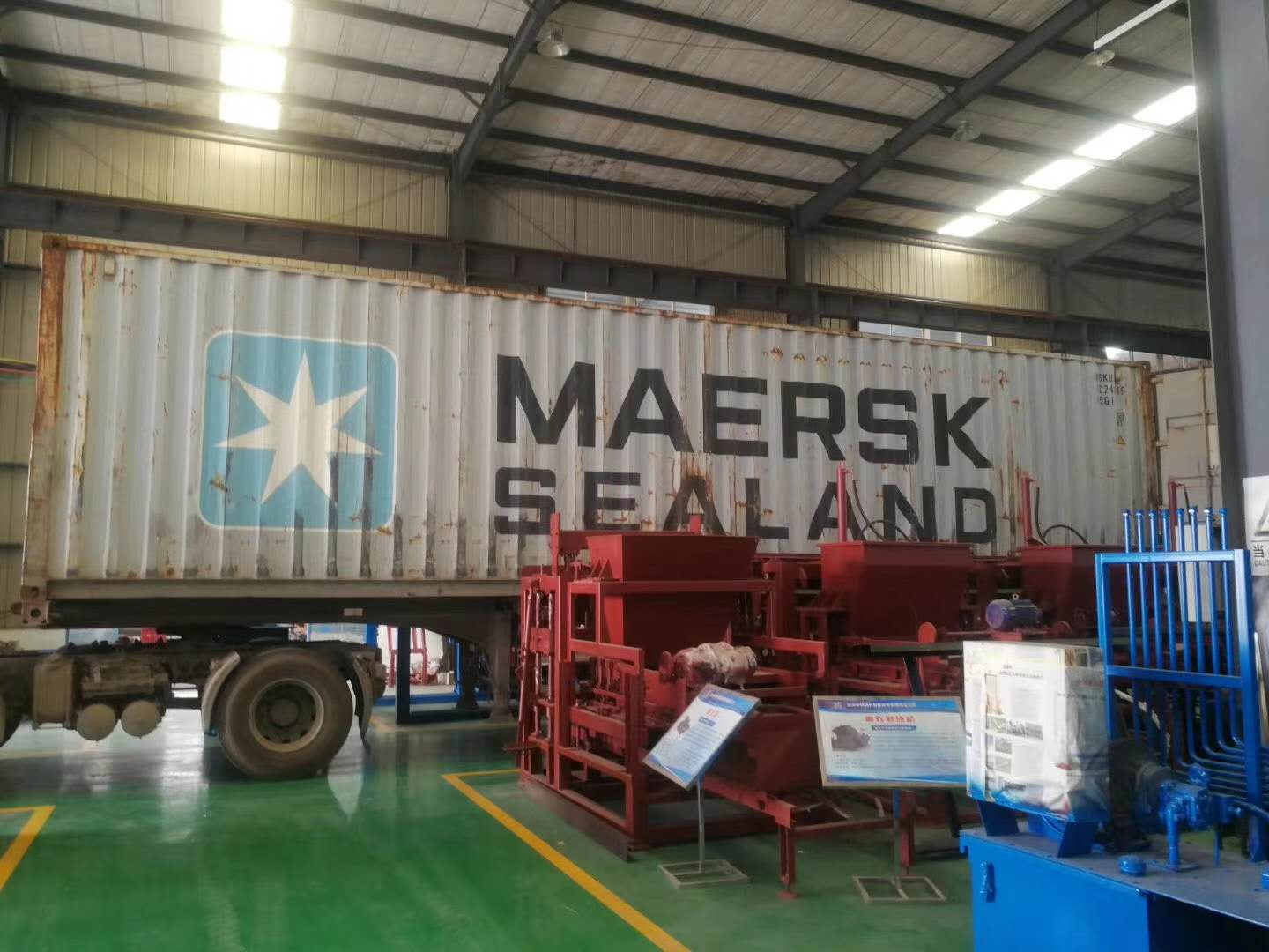 ZCJK Block machine deliver to Peru